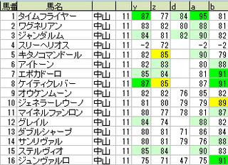 180415_main_small.png