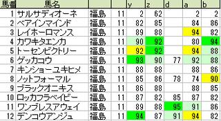 180421_main_small.png