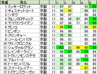 180429_main_small.png