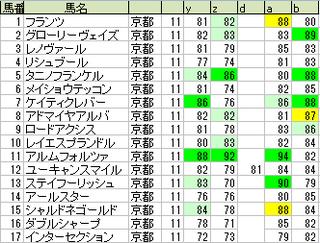180505_main_small.png