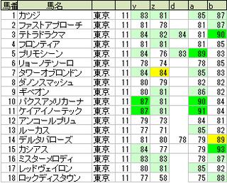 180506_main_small.png