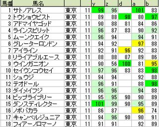 180512_main_small.png