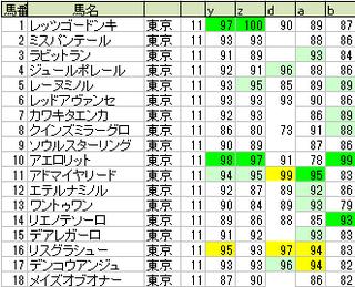 180513_main_small.png