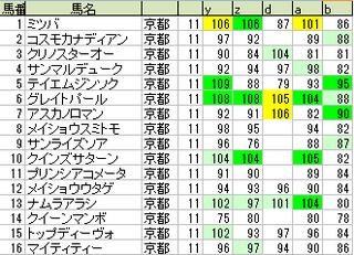 180519_main_small.png