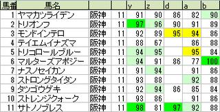 180602_main_small.png