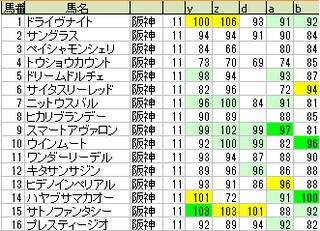 180616_main_small.png