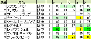 180623_main_small.png
