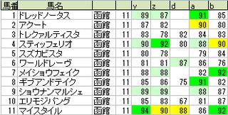180707_main_small.png