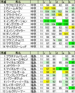 180708_main_small.png