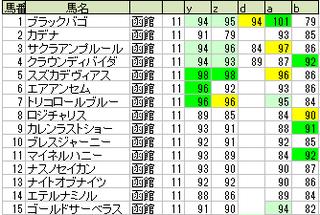 180715_main_small.png