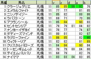 180901_main_small.png