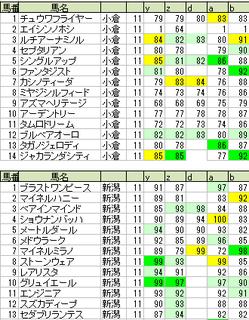 180902_main_small.png