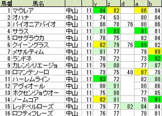 180908_main_small.png