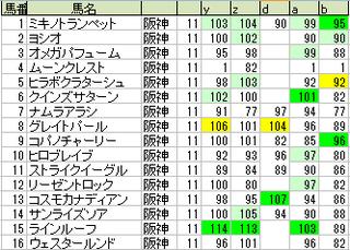 180929_main_small.png