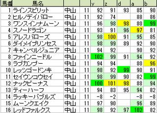 180930_main_small.png