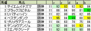 181001_main_small.png