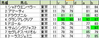 181006_main_small.png