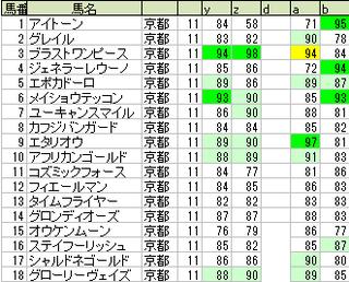 181021_main_small.png