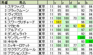 181028_main_small.png