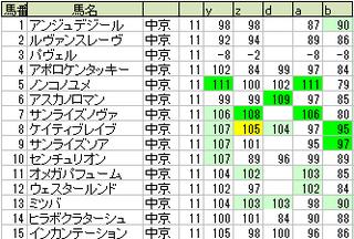 181202_main_small.png