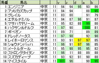181208_main_small.png
