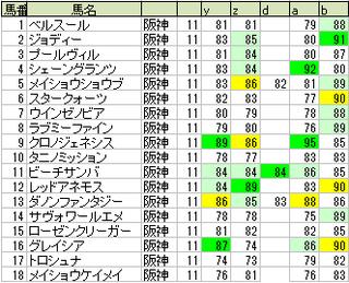 181209_main_small.png