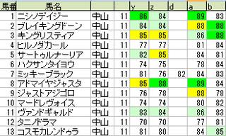 181228_main_small.png