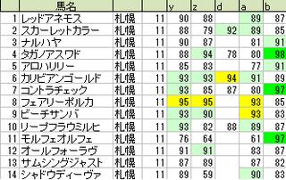 200802_main_small.png